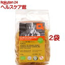 ジロロモーニ デュラム小麦 有機フジッリ(250g*2コセット)【pickUP】【ジロロモーニ】[パスタ]