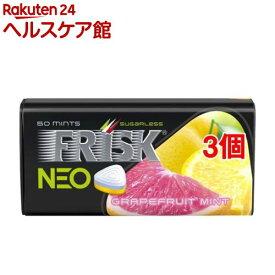フリスク ネオ グレープフルーツミント(35g*3個セット)【FRISK(フリスク)】