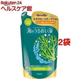 海のうるおい藻 コンディショナー 詰替用(420mL*2コセット)【海のうるおい藻】