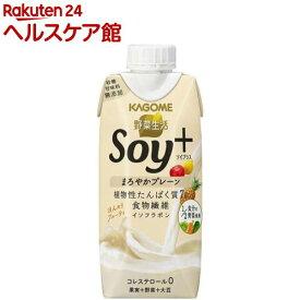 野菜生活 Soy+(ソイプラス) まろやかプレーン(330ml*12本入)【野菜生活】