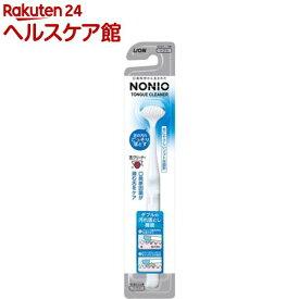 ノニオ 舌クリーナー(1本)【ノニオ(NONIO)】