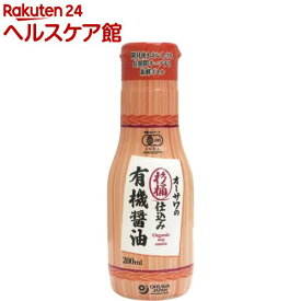 オーサワの杉桶仕込み有機醤油(200ml)【オーサワ】