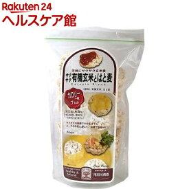 尾田川農園 サクサク有機玄米とはと麦(40g)【尾田川農園】