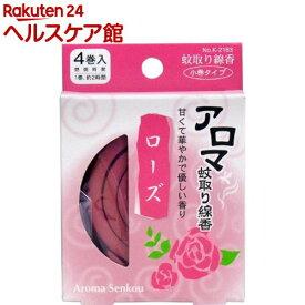 アロマ蚊取り線香 ローズ(4巻入)【アロマ蚊取り線香】
