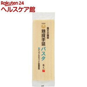 稲庭熟成手延パスタ デュラムセモリナ全量使用(180g)【zaiko_20_more】