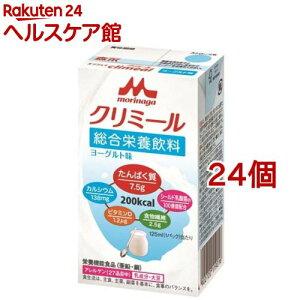 エンジョイクリミール ヨーグルト味(125ml*24コセット)【エンジョイクリミール】
