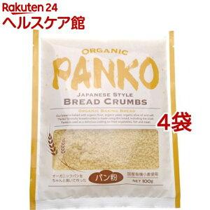 オーガニックパン粉(100g*4コセット)【風と光】
