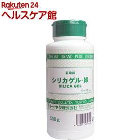 トーヤク 乾燥剤 シリカゲル 緑(500g)【トーヤク】