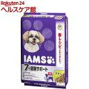 アイムス 7歳以上用 健康サポート チキン 中粒(12kg)【dalc_iams】【アイムス】