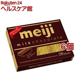 ミルクチョコレート ボックス(26枚入*6コセット)【明治チョコレート】