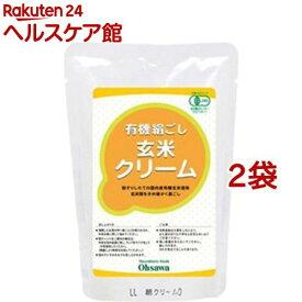 オーサワ 有機絹ごし玄米クリーム(200g*2コセット)【オーサワ】