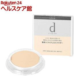 資生堂 d プログラム 薬用 エアリースキンケアヴェール レフィル(10g)【d プログラム(d program)】