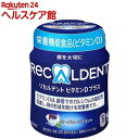 リカルデント ビタミンDプラス ヨーグルトベリーミント ボトルR(132g)【リカルデント(Recaldent)】
