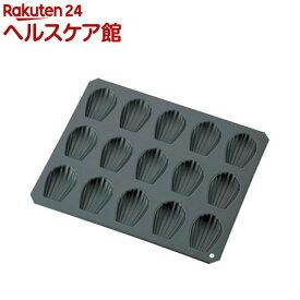 ケーキランド ブラック マドレーヌシェル型 15P 5084(1コ入)【ケーキランド(CAKE LAND)】