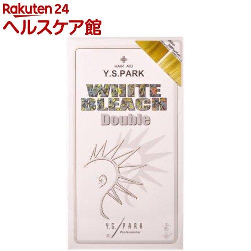 YSパーク ホワイトブリーチダブル(1セット)【Y.S.パーク(Y.S.PARK)】【送料無料】