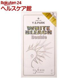 YSパーク ホワイトブリーチダブル(1セット)【Y.S.パーク(Y.S.PARK)】