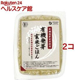 オーサワ 有機活性発芽玄米ごはん(160g*2コセット)【オーサワ】