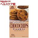 チョコチップクッキー(2枚*6袋入)