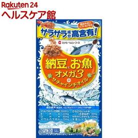 納豆とお魚 オメガ3+サチャインチオイル 約30日分(60球)【ミナミヘルシーフーズ】