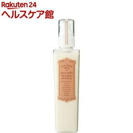 ボンヌプランツ ボディミルク ローズ(200ml)【ボンヌプランツ】