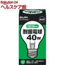 エルパ(ELPA) 耐震球40W E26 クリア EVP110V40WA55C(1コ入)【エルパ(ELPA)】