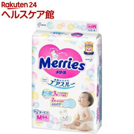 メリーズ おむつ テープ M 6kg-11kg(64枚)【メリーズ】[オムツ 紙おむつ 赤ちゃん 通気性 肌 長時間]