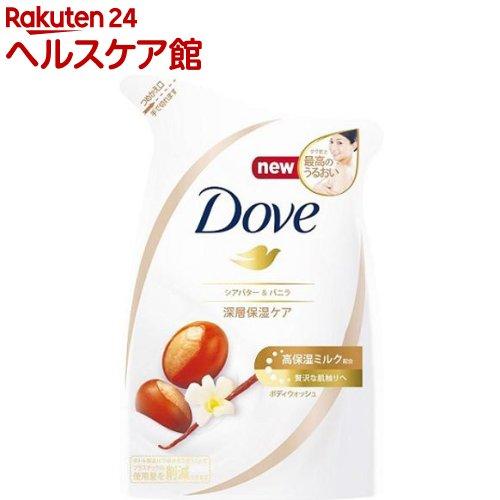 ダヴ ボディウォッシュ リッチケア シアバター&バニラ 詰替(340g)【ダヴ(Dove)】