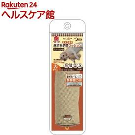 ペティオ 老犬介護用 床ずれ予防クッションスティック型(大サイズ)【ペティオ(Petio)】