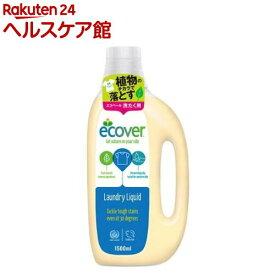 エコベール ランドリー リキッド(1.5L)【spts5】【エコベール(ECOVER)】