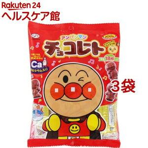 アンパンマン チョコレート(69g*3コセット)【不二家 アンパンマン】