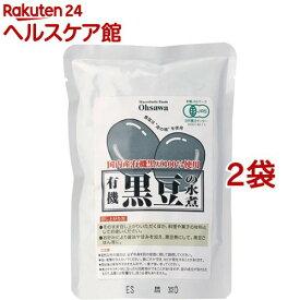オーサワ 有機黒豆の水煮(230g*2コセット)【オーサワ】