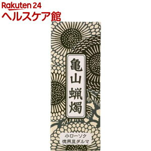カメヤマ 小ローソク 徳用豆ダルマ 225g A#151(約126本入)【カメヤマローソク】
