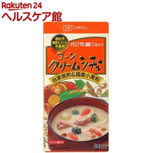創健社 コーンクリームシチュー(115g)