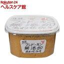 フンドーキン 生詰 無添加 あわせみそ(1.8kg)【フンドーキン】
