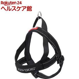 イージードッグ クイックハーネス S ブラック(1個)【イージードッグ】