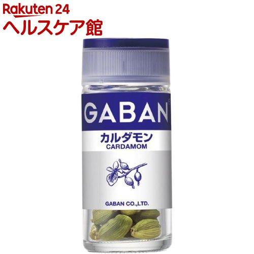 ギャバン カルダモン ホール(13g)【ギャバン(GABAN)】