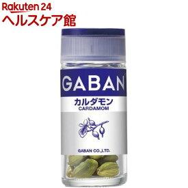 ギャバン カルダモン ホール(13g)【more30】【ギャバン(GABAN)】