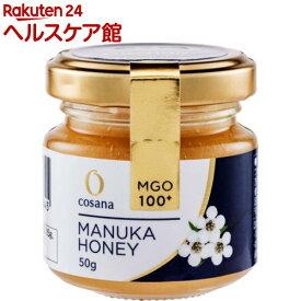 コサナ マヌカハニー MGO100+ 瓶入り お試し(50g)【コサナ】