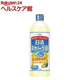 日清 キャノーラ油(1000g)【spts4】【日清オイリオ】