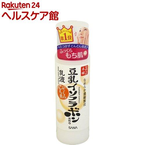 サナ なめらか本舗 乳液 NA(150mL)【なめらか本舗】