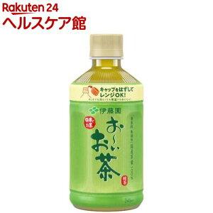 伊藤園 エコPET おーいお茶 緑茶 レンチン対応(345ml*24本入)【お〜いお茶】