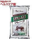 ハウス食品 ジャワフレーク 業務用(1kg)【ジャワカレー】