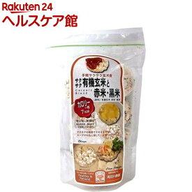 尾田川農園 サクサク有機玄米と赤米・黒米(40g)【尾田川農園】