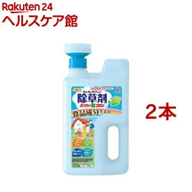 アースガーデン みんなにやさしい除草剤 おうちの草コロリ ジョウロヘッド(2L*2コセット)【アースガーデン】