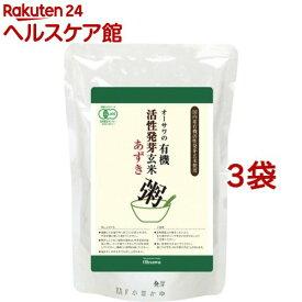 オーサワの有機活性発芽玄米あずき粥(200g*3コセット)【オーサワ】