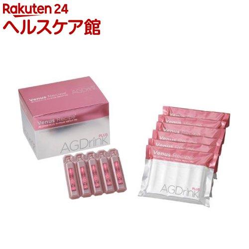 アクシージア ヴィーナス レシピ AGドリンク プラス(20ml×30本入り)