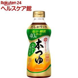 キッコーマン 本つゆ ヘルシー&ライト(500ml)【more30】【キッコーマン】
