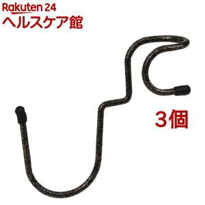 セフティー3 蛇口用 散水ノズルホルダー SJSH-1(3コセット)【セフティー3】