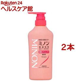 ミノン 薬用ヘアシャンプー(450ml*2本セット)【MINON(ミノン)】