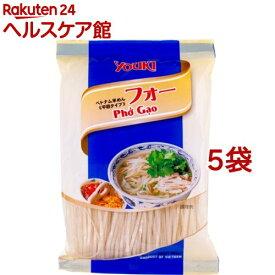 ユウキ食品 フォー ベトナム米めん 平麺タイプ(200g*5袋セット)【ユウキ食品(youki)】